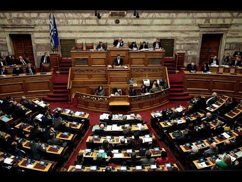 Ξεκινά στη Βουλή η διαδικασία για την ψήφο εμπιστοσύνης…