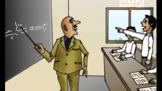 Illustrated Joke School