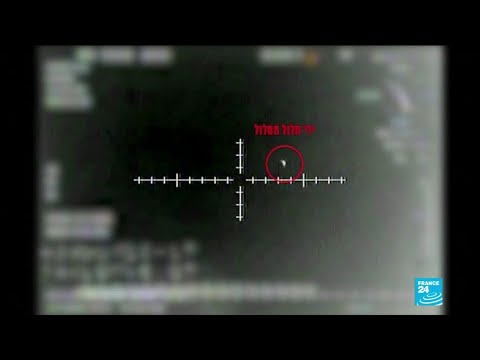 Le bouclier d'Israël intercepte 90% des roquettes tirées vers Israël