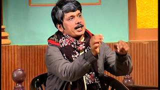 Excuse me Episode 321 Excuse me   Oriya Comedy Lokdhun Oriya