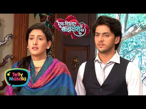 Aryan Draws 'Laxman Rekha' For Sanchi | एक र