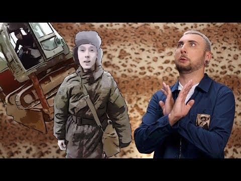 +100500 - Экскаватор в Пропасть и Солдат-Кран (видео)
