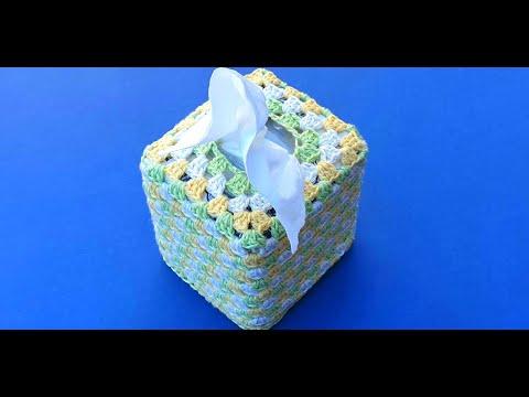 Crochet Small Tissue Box Cover - Square Tissue Box Cover