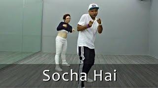 Socha Hai   Emraan Hashmi, Esha Gupta   SK Choreography