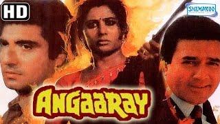 Angaaray 1986 With Eng Subtitles   Rajesh Khanna  Smita Patil  Raj Babbar  Shakti Kapoor