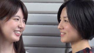 映画『過激派オペラ』早織×中村有沙インタビュー