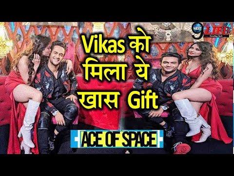 Ace of Space की इस Ex Contestant ने दिया Vikas Gupta को Set पर दिया...  || Chetna Pande