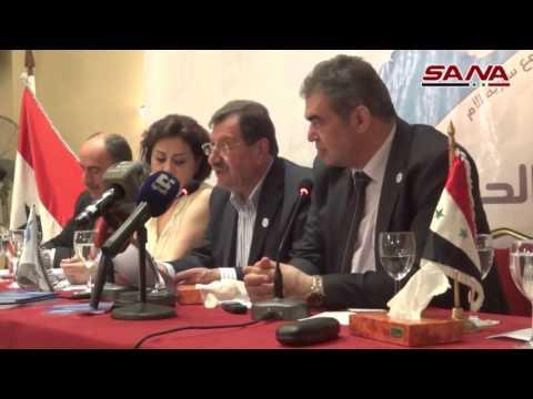 المؤتمر التأسيسي لتجمع سورية الأم