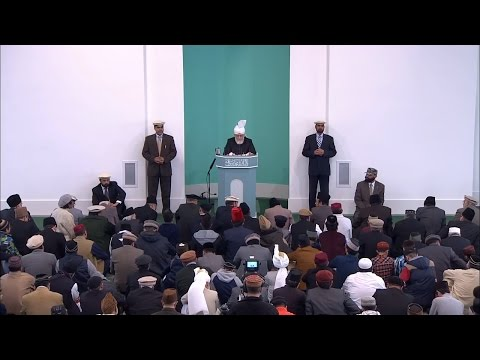 Friday Sermon: The Essence of Worship of Allah