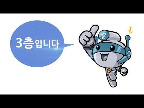 한국폴리텍대학 로봇캠퍼스 CPS
