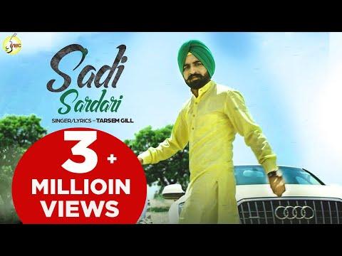 Sadi Sardari Songs mp3 download and Lyrics