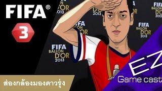 [FIFA ONLINE 3]ตีบวกดาวพุ่งทยานขึ้น สีทอง  2 ตัว[+8], fifa online 3, fo3, video fifa online 3