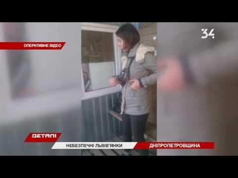 Алматинской области новости