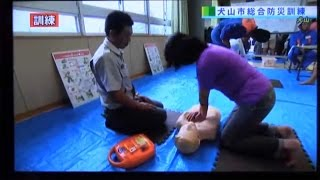 CCNet12で放映。9月18日犬山市総合防災訓練