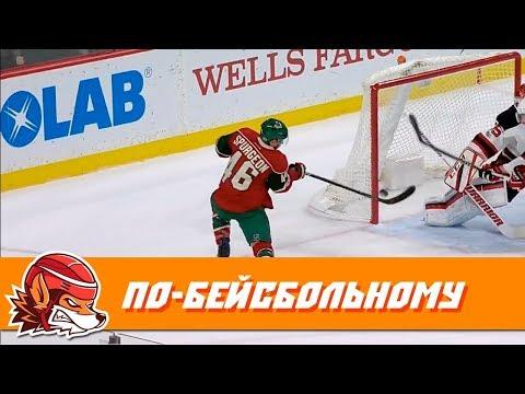 По-бейсбольному: топ-10 шайб НХЛ слёту - DomaVideo.Ru