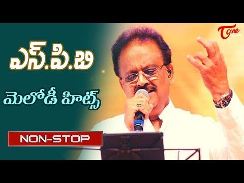 S.P. Balu Memorable Melody hits | Telugu Movie Video Songs Jukebox | Old Telugu Songs