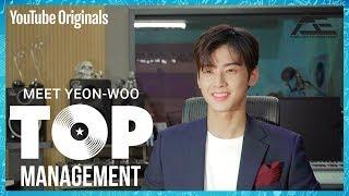 [Idol Interview] Meet Yeon-woo, center of S.O.U.L