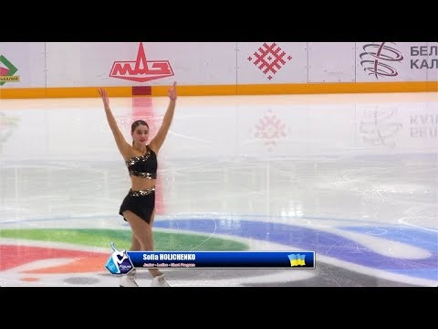 Ice Star 2019
