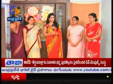 Sakhi ??? - 24th August 2014 25 August 2014 02 PM