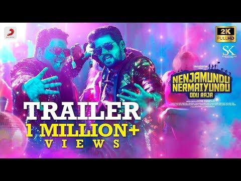 நெஞ்சமுண்டு நேர்மையுண்டு ஓடு ராஜா  திரைப்பட Trailer  Nenjamundu Nermaiyundu Odu Raja  Trailer | Rio Raj, RJ Vigneshkanth, Shirin l Karthik Venugopalan