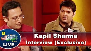 Video Kapil Sharma Interview (Exclusive) | Chaupal 2017 | News18 India MP3, 3GP, MP4, WEBM, AVI, FLV Mei 2018