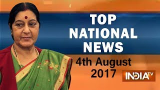 Download Video Top National News | 4th August, 2017 - India TV MP3 3GP MP4