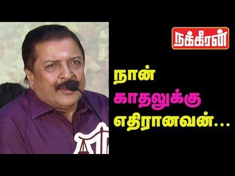 Sivakumar-Emotional-speech-in-Joker-Success-Meet-Must-Watch