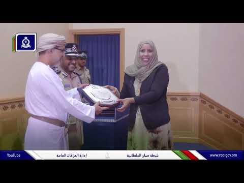 الاحتفال بإعلان وتكريم الفائزين في مسابقة السلامة المرورية في نسختها الثالثة