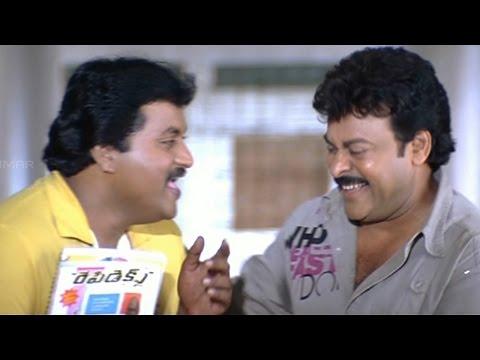 Jai Chiranjeeva Movie    Chiranjeevi Comedy Scenes    Back To Back Pert  03