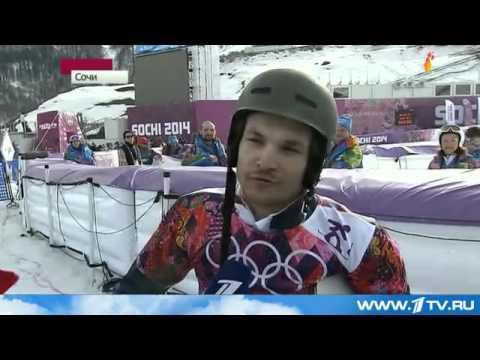 Героем олимпийского дня снова стал сноубордист Вик Уайлд
