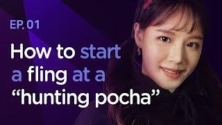 "Video How to start a fling at a ""hunting pocha"" | Luv Pub - EP.01 MP3, 3GP, MP4, WEBM, AVI, FLV Maret 2018"