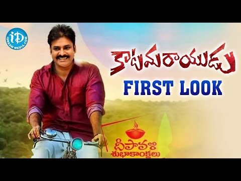 Pawankalyan KatamaRayudu First Look Teaser | Dolly, Anup Rubens | Fan Made