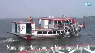 Munshiganj To Narayanganj Launch At Dholeshshori And Shitolokkha River