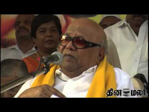 Dinamalar - Dinamalar Video News in Tamil dated April 22nd on DMK Leader Karunanidhi in Final Stage Campaign.