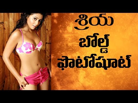 Shriya Saran bold photoshoot || #Shriya || Shirya Saran hot