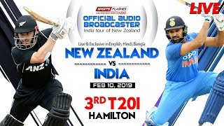 IND vs NZ 3rd T20 | English Commentary | SportsFlashes