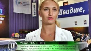 Відкриття чемпіонату України з важкої атлетики у Хмельницькому