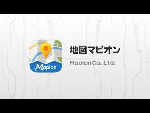 Video of 地図マピオン