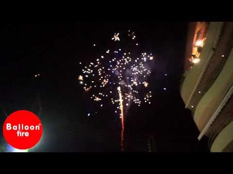 Πυροτεχνήματα εκδήλωση με φινάλε βεντάλια