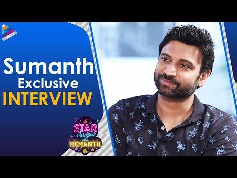 Funny birthday wishes - Sumanth Exclusive Interview  The Star Show With Hemanth  Happy Birthday Sumanth  Telugu FilmNagar