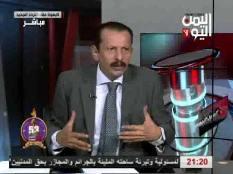 اليمن اليوم 16 10 2016