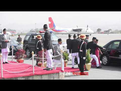(PM K P Sharma Oli leaves for China Visit - Duration: 91 seconds.)