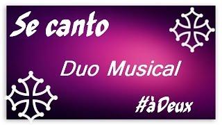 Reprise de l'hymne occitan par le Duo Musical #àDeux. Cathy chanteuse, Guitariste et Michel Chanteur, Percussionniste Blog: http://htagadeux.unblog.fr/ Mail:...