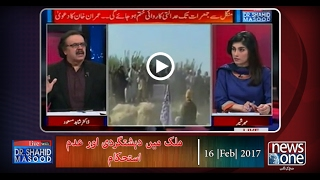 Live with Dr Shahid Masood | 16 Feb 2017