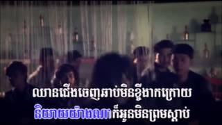 Nonton Srolanh oun smos bong khos men te - Kuma Film Subtitle Indonesia Streaming Movie Download