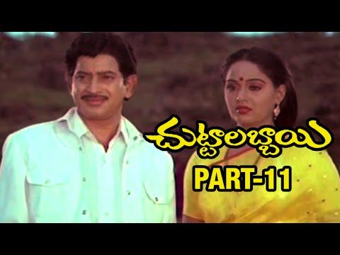 Chuttalabbai Full Movie - Part 11 - Krishna, Radha, Suhasini, S Varalakshmi