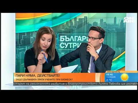 К. Колев: Учените в България имат не малки шансове за реализация чрез проекти
