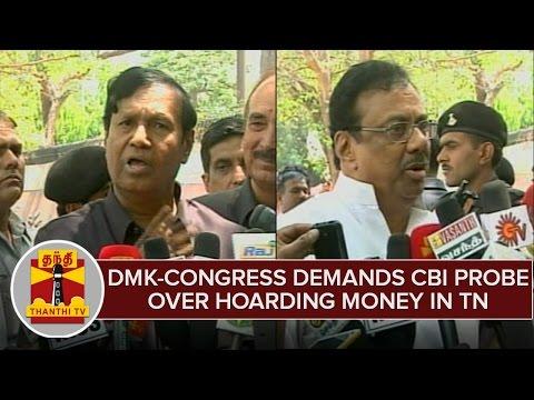 DMK--Congress-Demands-CBI-Probe-Over-Hoarding-Money-in-TN-During-Elections--Thanthi-TV