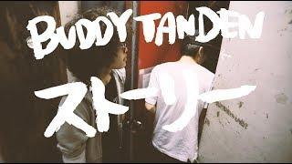 BUDDY TANDEN - STORY