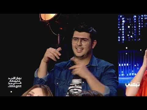 Dimanche Tout Est Permis S04 Episode 11 29-11-2020 Partie 02